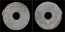 World Coins - Indonesia Sultan Baha-ud-Din II tin pitis.