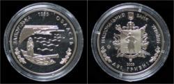 World Coins - Ukraine 2 hriwen 2009- Commemorative coin- Zaporizhzhia