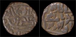 Ancient Coins - India Delhi Sultanats Nasir al-Din Mahmud AE jital