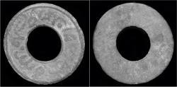 World Coins - Indonesia Palembang sultanate Mahmud Badar-id-Din II tin pitis