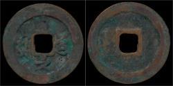 Ancient Coins - China Northern Song Dynasty AE cash Zhi Dao Yuan Bao.