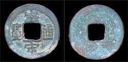 Ancient Coins - China Northern Song dynasty emperor Ren Zong AE cash.