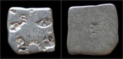 Ancient Coins - Mauryan Empire Samprati AR drachm