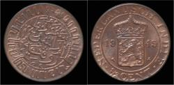 World Coins - Netherlands Indies 1/2 cent 1945- UNC
