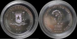 World Coins - Somalia 10 shilling 2000- Tiger
