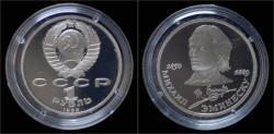 World Coins - Russia 1 rubel 1989- Mihai Eminescu proof