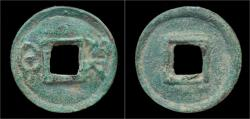 Ancient Coins - China Xin Dynasty emperor Wang Mang AE Huo Quan