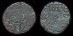 Ancient Coins - Afghanistan Tomara Dynasty Anangapala AE jital