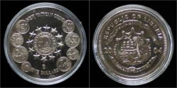 World Coins - Liberia 5$ 2004- New Vatican coins