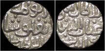 India Delhi Sultanats Ghiyath al-Din AR jital (four gani)