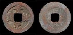 Ancient Coins - China Northern Song Dynasty AE 1-cash