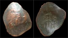Ancient Coins - Byzantium Latin rulers of Constantinople bronze trachy