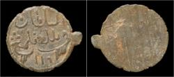 Ancient Coins - Indonesia Sultan Baha-ud-Din tin pitis.