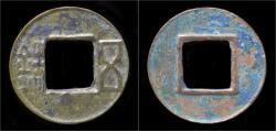 Ancient Coins - China Western Han Dynasty emperor Wu Di- Wu Zhu cash
