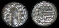 Ancient Coins - India Chalukyas of Gujarat Gadhaiya Paisa billon drachm