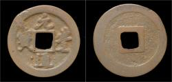 Ancient Coins - China Northern Song dynasty emperor Shen Zong AE cash