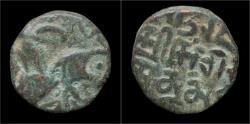 Ancient Coins - India Kangra Kingdom Singar Chandra Deva AE drachm