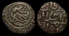 Ancient Coins - India Sultanate of Delhi Ala al-Din Mohamed billon two ghani