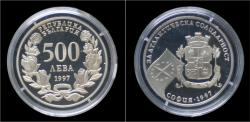 World Coins - Bulgaria 500 leva Proof- 43rd General assembly of NATO, Sofia 1997.