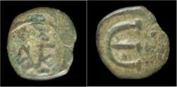 Ancient Coins - Justin II AE pentanummium