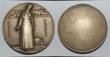World Coins - ae medal from Jean Vernon 60mm perrette et le pot au lait bronze