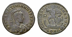 Ancient Coins - Valentinianus II. AE 23, Constantinopolis mint