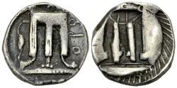 Ancient Coins - Kroton AR Nomos, c. 480-430 BC