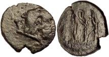 Ancient Coins - Sicily, Thermai Himerensis, c.250-150 BC, AE Hemilitron