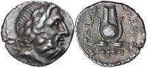 Ancient Coins - Caria, Myndos, 2nd-1st Century BC, Silver Drachm