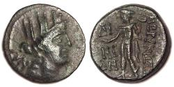 Ancient Coins - Cilicia, Korykos 1st century BC AE20