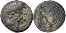 Ancient Coins - P. Quinctilius Varus, Antioch, AE Trichalkon
