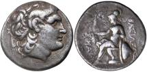 Ancient Coins - Lysimachos 323-281 BC, Silver Tetradrachm