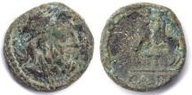 Ancient Coins - Pisidia, Sagalassos c.1st Century BC Æ13