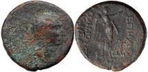 Ancient Coins - Bithynia, Nicaea, Julius Caesar c.47-46 BC, AE Assarion