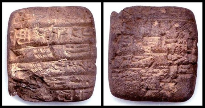 Ancient Coins - CT06. Cuneiform Tablet; Ur III Period c.2150-2000BC