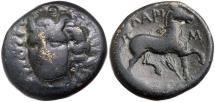 Ancient Coins -  Thessaly, Larissa c.356-337 BC, AE Tetrachalkon