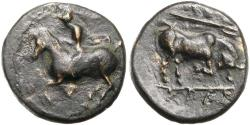 Ancient Coins - Thessaly, Krannon 4th Century BC AE Chalkous