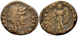 Ancient Coins - Phrygia, Peltae, time of the Antonines c.140-180 AE19