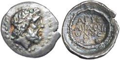 Ancient Coins - Achaia, Patrai c.31 BC Silver Hemidrachm