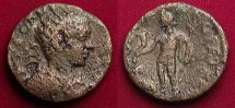 Ancient Coins - RARE DIADUMENIAN PROVINCIAL AE20 OF UNCERTAIN EASTERN MINT. DIONYSOS WITH PANTHER RV.