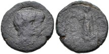 Ancient Coins - CAIUS AND LUCIUS, Caesars 20 BC-AD 4 and 17 BC-AD 2., Lydia, Nicaea. AE (18mm, 2.74 g, 12h). Aratus, grammateus. Jugate bare heads right of Caius and Lucius Caesars / Draped