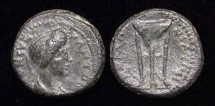 Ancient Coins - **RARE PORTRAIT COIN OF DOMITIA