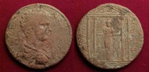 Ancient Coins - AE37  LARGE CARACALLA PROVINCIAL MEDALLION.