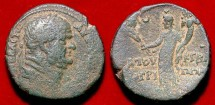 Ancient Coins - VESPASIAN, 69-79, with AGRIPPA II. AE27 of JUDAEA