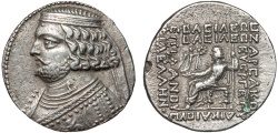 Ancient Coins - Parthian Kingdom: Orodes II AR tetradrachm – King and Nike