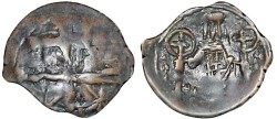 Ancient Coins - Andronicus II Palaeologus, sole reign, AE trachy - Patriarchal cross/Emperor