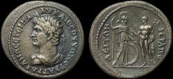 Ancient Coins - Trajan AE32 Hierapolis. Phrygia – Athena and Hermes – Exquisite style; very rare