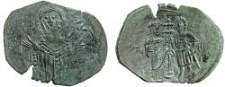 Ancient Coins - Latin Rulers of Constantinople billon trachy large module – Virgin Mary/Emperor and St. George – EF