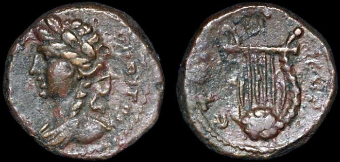 Ancient Coins - Syria, Seleucis and Pieria, Antioch: AE15 - Apollo/Turtle-shell lyre