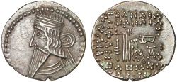 Ancient Coins - Parthian Kingdom: Unknown King AR drachm – Archer – Very rare and a superior example